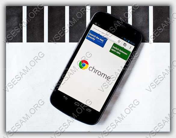 Zakačite android app besplatno preuzimanje